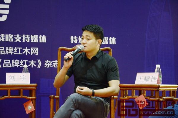 全联艺术亚博体育下载苹果家具专业委员会、常务副主任单位—中山忆古轩总经理刘宇