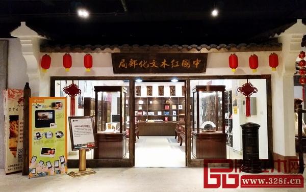位于中国(大涌)红木文化博览城内的中国红木文化邮局