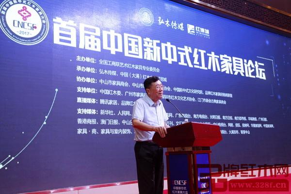 亚洲家具联合会原会长、北京林业大学教授林作新