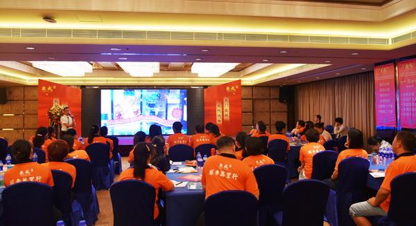 东成红木邀请知名营销大师为经销商进行专业授课