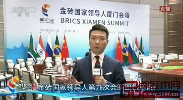 金砖国家领导人第九次会晤在福建厦门召开