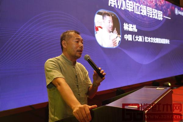 中国(大涌)亚博体育下载苹果文化博览城董事长