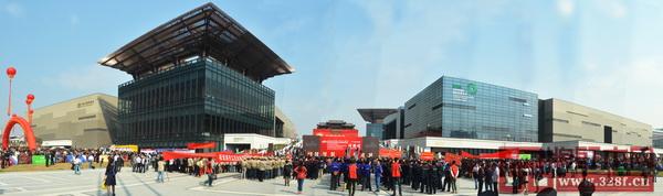 2014世界工艺文化节在东阳中国木雕城举行开幕仪式