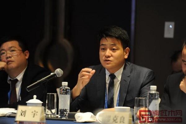 中山忆古轩总经理、天宇国际投资控股有限公司总裁刘宇讲话
