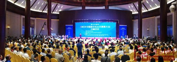上千人出席并见证了首届中国新中式红木家具大会的开幕