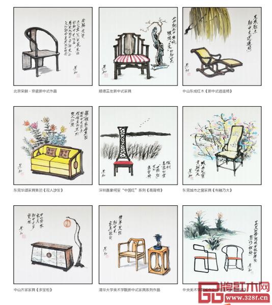 """从左至右,从上至下分别为:北京荣麟·京瓷新中式作品、顺德三友新中式家具、中山东成红木《新中式逍遥椅》、东莞华颂家具集团《双人沙发》、深圳嘉豪何室""""中国红""""系列《高背椅》、东莞城市之窗家具《有融乃大》、中山齐家家具《多宝柜》、清华大学美术学院新中式家具系列作品、中央美术学院城市设计学院《简明钢椅》"""