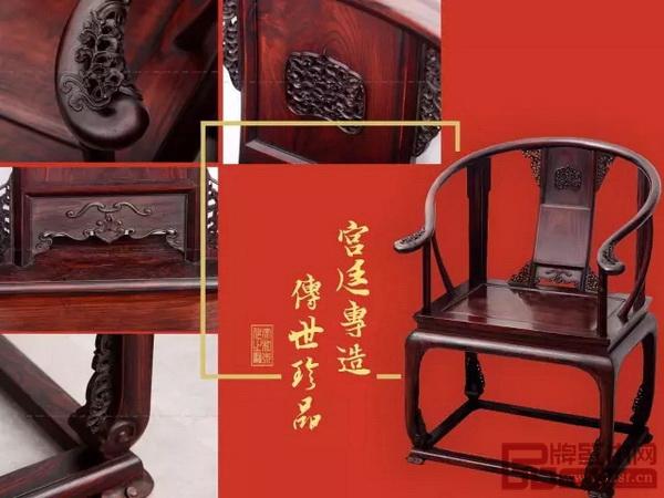 太和木作故宫文创产品皇宫圈椅受邀参加渥太华·北京周