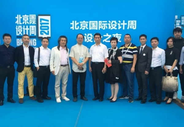 区氏臻品总经理区锦泽(右四)出席2017北京国际设计周
