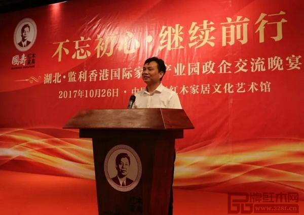 湖北省监利县县委副书记陈孝俊致辞
