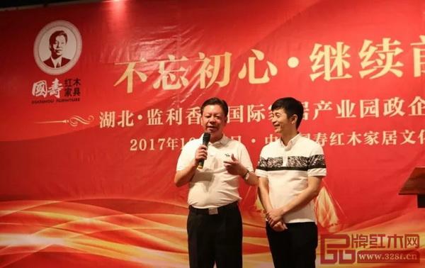 中国传统工艺大师、国寿红木董事长陈国寿(左)与名家具俱乐部青年企业家委员会新任会长林国荣(右)合影并对其进行指导