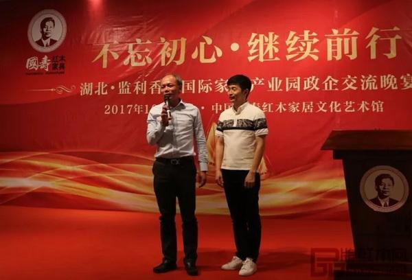东莞市名家居世博园总经理许宗彤发表讲话