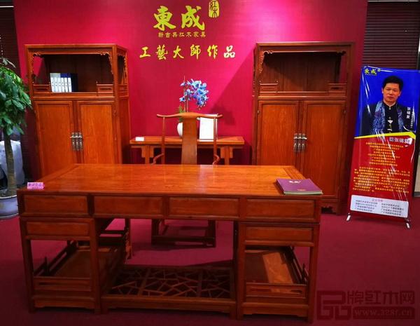 东成红木获奖作品《大果紫檀明式经典书房-书台》亮相中国传统工艺大师邀请展