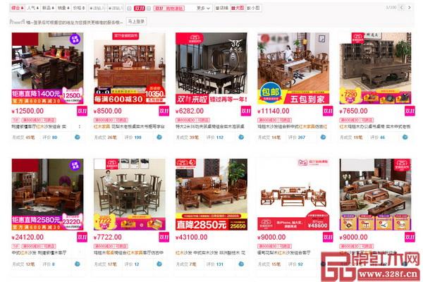 """""""双十一""""购物盛宴影响广泛,不少红木品牌加入""""双十一""""大军"""