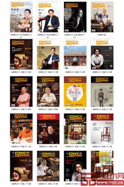 """《品牌红木》是当前国内红木家具行业首本针对经销商发行的黄金专业刊物,也被誉为""""红木家具品牌之归属刊"""""""