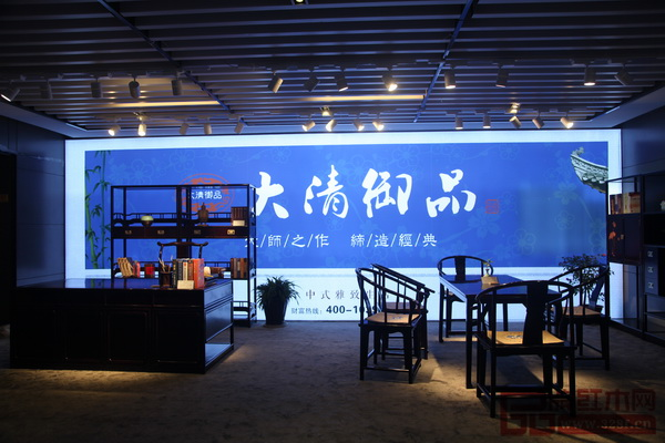大清御品位于东博会的展厅布景图