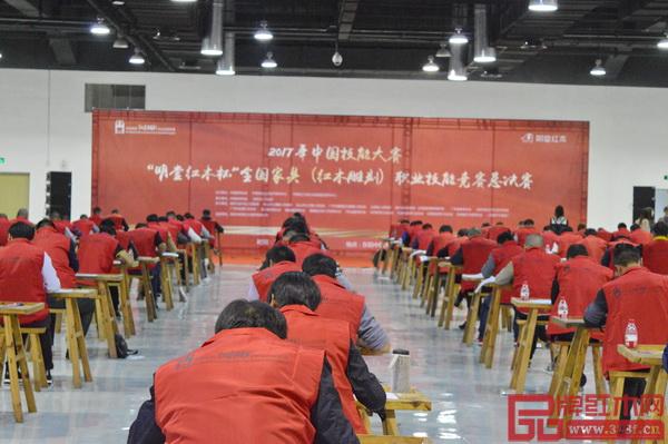 2017年中国技能大赛——全国家具(红木雕刻)职业技能竞赛总决赛现场