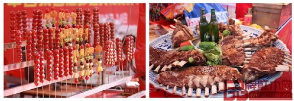 第三届美食文化节