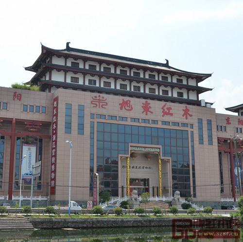 浙江艺术紫檀博物馆外景图