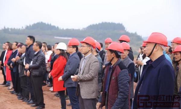 红邦小镇一期一批次入园企业开工奠基仪式现场