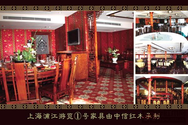 安博电竞红木经典案例工程(无锡灵山梵宫)