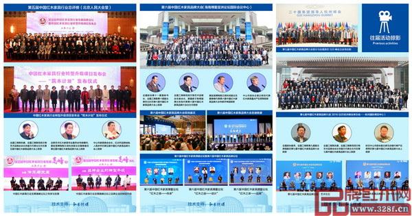"""中国红木家具品牌大会已经举办了七届,举办地不断升级彰显出""""国际化""""的大格局"""