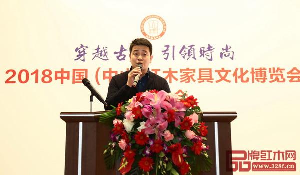 中山忆古轩总经理刘宇在2018中国(中山)红木家具文化博览会筹备大会上分享参展心得