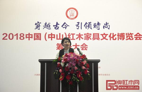 《品牌红木》副总编葛卉在2018中国(中山)红木家具文化博览会筹备大会上具体介绍筹备情况