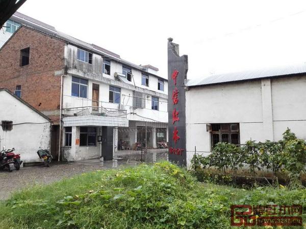 2000年中信红木十里街厂房开建,李伟珍搬砖担瓦,日夜辛劳