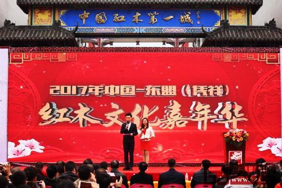 2017年中国-东盟(凭祥)红木文化嘉年华启幕,将推动凭祥红木文化产业进一步发展