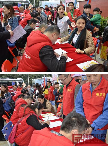 不少市民参与到万盛宇红木的献血活动中进行报名献血