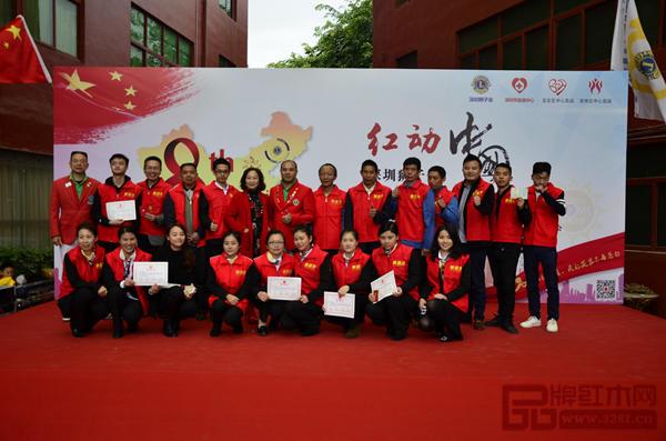 """第八届""""红色行动""""在万盛宇红木广场顺利举行"""