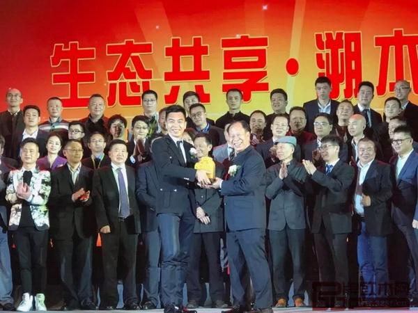 广东省家具商会第六届、第七届理事会会玺交接仪式
