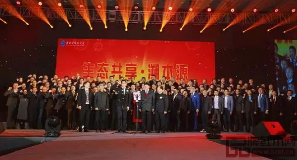 广东省家具商会第七届理事会就职宣誓仪式
