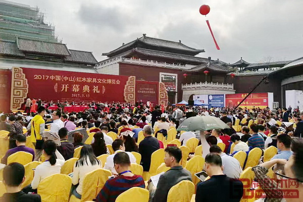 """""""2017中国(中山)红木家具文化博览会""""盛大举行"""
