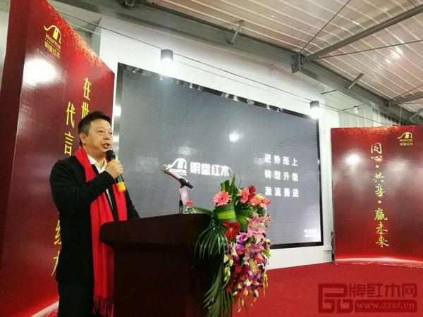 中国传统工艺大师、明堂红木创始人张向荣做《以终为始,践行梦想》企业战略与梦想主旨演讲