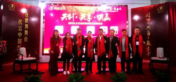 明堂红木董事长方杨燕(左四),中国传统工艺大师、明堂红木创始人张向荣(右四)与论坛嘉宾共同合影留念