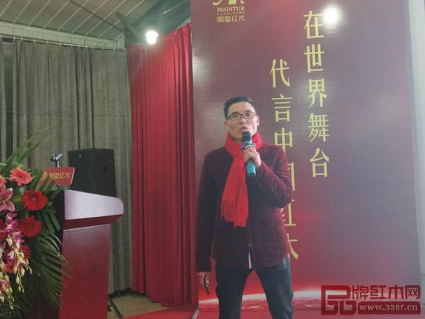 明堂红木技术研发部负责人张宏军做《产品力,企业的第一生产力》明堂红木2018产品规划报告