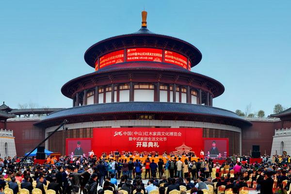 2016年中国(中山)红木家具博览会开幕盛况