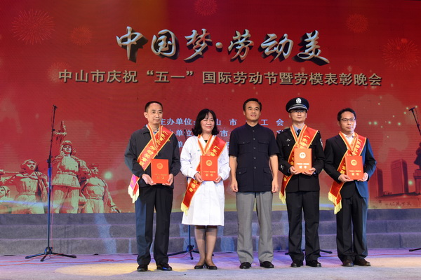 """东成红木伍凤山师傅喜获""""广东省五一劳动奖章""""称号"""