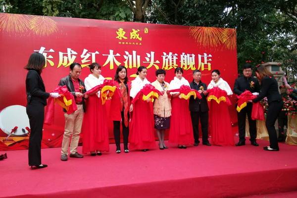 东成红木汕头达濠旗舰店隆重开业