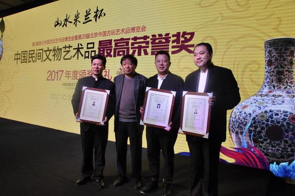 """东成红木张锡复董事长获评""""中国传统工艺大师"""""""