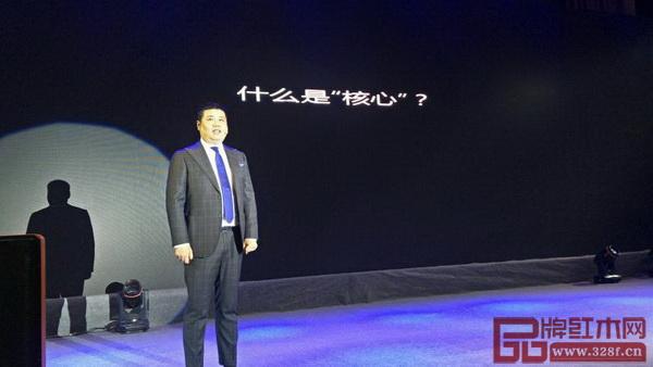 名家具展策划人卢涛在发布会上致辞