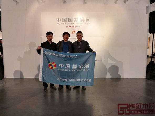 中国传统工艺大师、明堂红木创始人张向荣(右一)受邀参加第23届美国洛杉矶艺术博览会中国国家展
