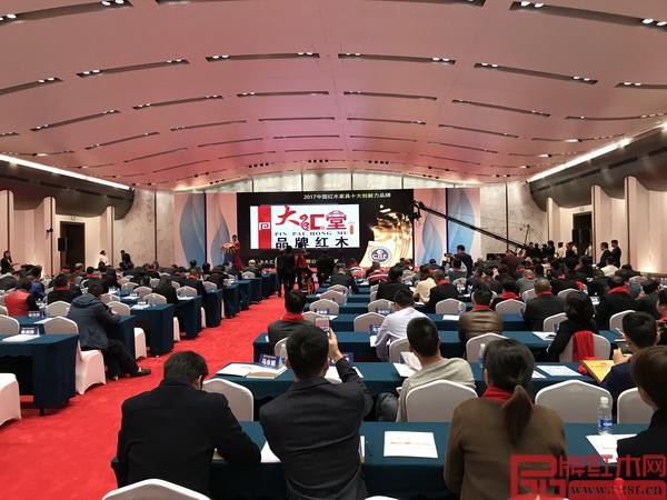 """在全体与会嘉宾的共同见证下,大汇堂连续三年蝉联""""中国红木家具创新力品牌"""",大展品牌实力"""