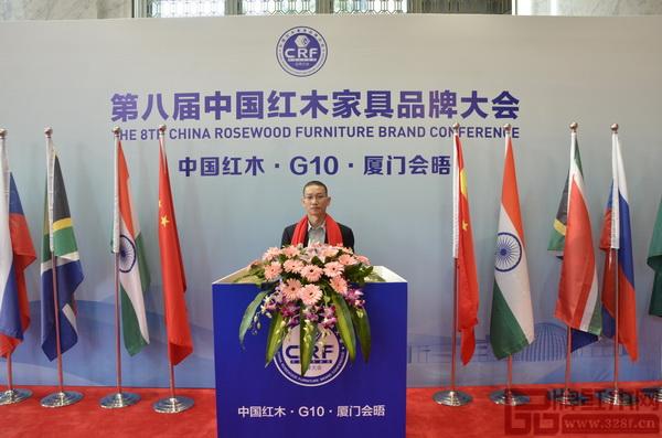 林木轩董事长朱南雄受邀出席中国红木·G10·厦门会晤并现场留影