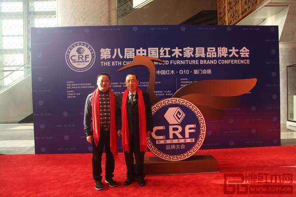 雅典红木包海深与国家人力资源和社会保障部原副部长杨志明(右)在大会现场合影留念