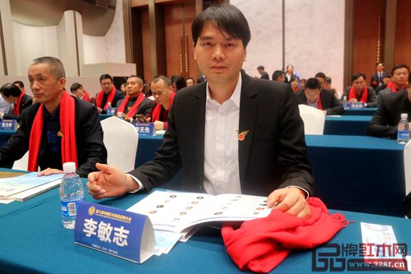 伍氏大观园董事长助理李敏志受邀出席第八届中国红木家具品牌大会