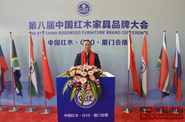 西安雅居阁总裁石立峰出席第八届中国红木家具品牌大会