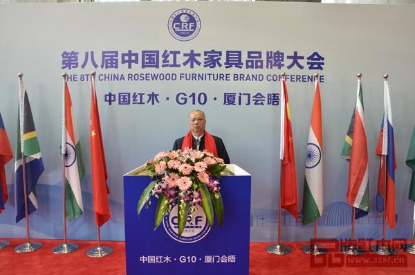 南宁中港红木董事长李金强出席第八届中国红木家具品牌大会