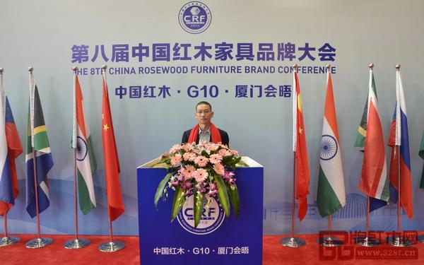 广东林木轩董事长朱南雄出席第八届中国红木家具品牌大会